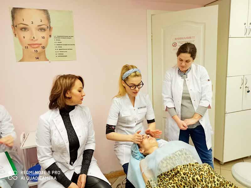 Учебный Центр Образование 21 века - курсы массажа по лицу онлайн
